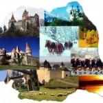 Quelques choses qu'il faut savoir sur la Roumanie